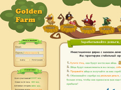 Screenshot golden farm