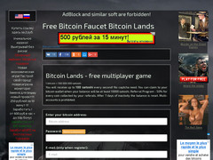 Screenshot bitcoin land