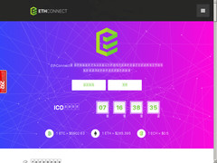 Screenshot ethconnect