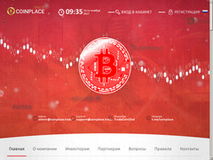 Screenshot coinplace