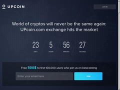 upcoin exchanger
