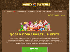 Screenshot money-dwarves
