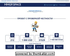 Screenshot mmgp.space