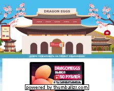 Screenshot dragon eggs