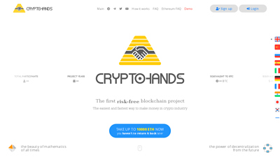 cryptohands