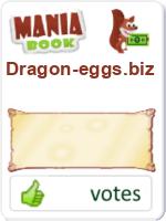 Votez pour dragon-eggs.biz pour gagner de l'argent