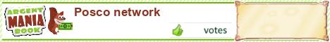 Votez pour posco network pour gagner de l'argent