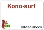 Votez pour kono-surf pour gagner de l'argent