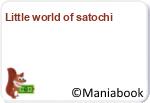 Votez pour little world of satochi pour gagner de l'argent